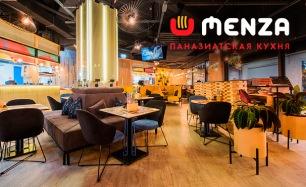 «MENZA кафе» по 4 адресам. Скидка 50% на меню в «MENZA кафе» по 4 адресам: лапша, суши, роллы, бургеры и многое другое!