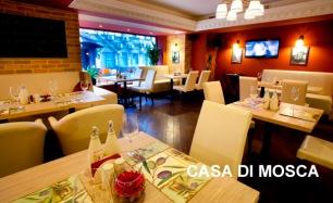 Любые блюда и напитки в итальянском ресторане Casa di Mosca: медальоны из телятины с тосканским соусом, лазанья, ризотто с креветками и пармезаном, томатный суп и не только! Скидка 50%