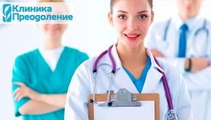 Врач-диетолог в Нижнем Новгороде: цены на услуги