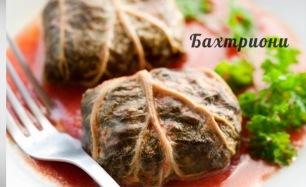 Проведение банкета или любые блюда из меню и напитки в ресторане грузинской кухни «Бахтриони». Скидка 50%