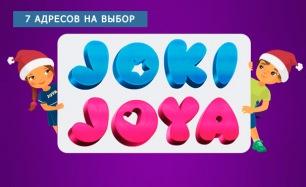 Отдых для одного ребенка в будни или выходные в семейных парках активного отдыха Joki Joya. Взрослые с детьми проходят бесплатно! Скидка до 50%