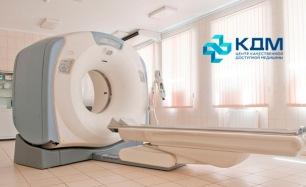 Услуги диагностических центров «КДМ-МРТ»: МРТ головы, суставов, позвоночника и не только, а также прием невролога и травматолога! Скидка до 75%