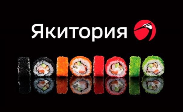 Меню кухни в сети кафе «Якитория». Скидка 50% на все меню в сети кафе «Якитория». Огромный выбор вкуснейших блюд японской и европейской кухни!